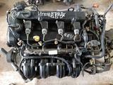Двигатель из Японии Mazda LF 2.0 литра с гарантией! за 300 000 тг. в Нур-Султан (Астана)