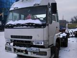 FAW 2004 года за 1 900 000 тг. в Алматы – фото 4