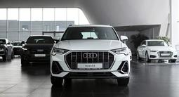 Audi Q3 40 TFSI Quattro 2021 года за 23 210 827 тг. в Алматы – фото 2