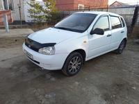 ВАЗ (Lada) 1119 (хэтчбек) 2011 года за 1 200 000 тг. в Актобе