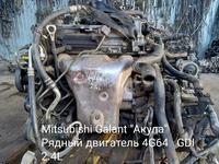 Двигатель за 100 тг. в Тараз