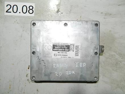 Компьютер основной за 26 000 тг. в Алматы