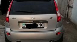 ВАЗ (Lada) 1119 (хэтчбек) 2008 года за 1 800 000 тг. в Костанай