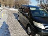 Nissan Serena 2009 года за 3 200 000 тг. в Нур-Султан (Астана) – фото 2