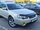 Subaru Outback 2004 года за 2 800 000 тг. в Караганда