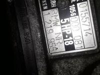 Коробка автомат АКПП БМВ е39 за 586 тг. в Караганда