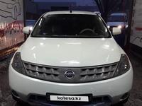 Nissan Murano 2006 года за 3 200 000 тг. в Алматы