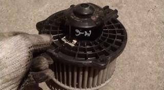 Моторчик печки мазда 6 за 10 000 тг. в Караганда