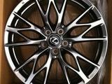 Новые диски на новейшую модель Lexus RX за 280 000 тг. в Алматы
