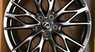 Новые диски на новейшую модель Lexus RX за 220 000 тг. в Алматы