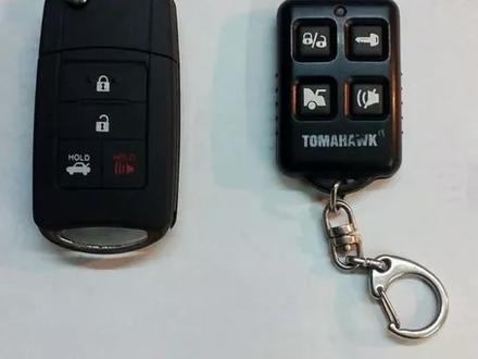 Ключи за 5 000 тг. в Алматы – фото 8