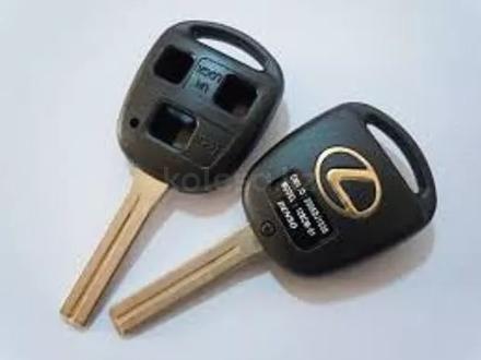 Ключи за 5 000 тг. в Алматы – фото 11