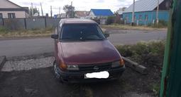 Opel Astra 1992 года за 599 999 тг. в Караганда – фото 4