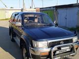 Toyota Hilux Surf 1994 года за 2 100 000 тг. в Костанай