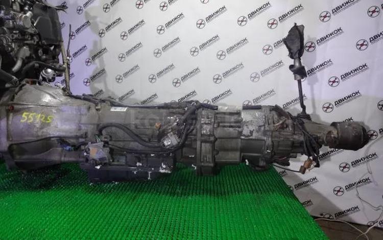 АКПП MITSUBISHI 4G94 Контрактная| Доставка ТК, Гарантия за 52 241 тг. в Кемерово