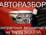 Блок управления abs на toyota Siquoia за 555 тг. в Алматы