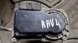 Дроссель на Toyota Rav4 за 555 тг. в Костанай