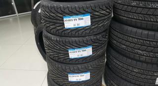 Комплект шин 245*40r18/265*35r18 за 120 000 тг. в Атырау