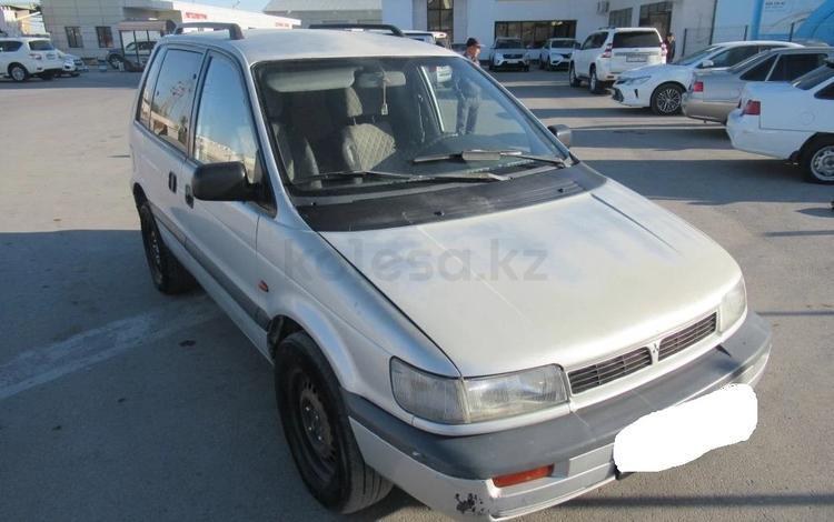 Mitsubishi Space Runner 1994 года за 816 000 тг. в Актау