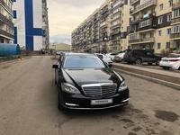 Mercedes-Benz S 500 2010 года за 11 000 000 тг. в Алматы
