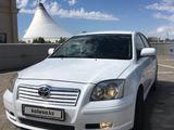Toyota Avensis 2005 года за 3 850 001 тг. в Нур-Султан (Астана)