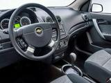 Chevrolet Nexia 2020 года за 4 490 000 тг. в Атырау – фото 3