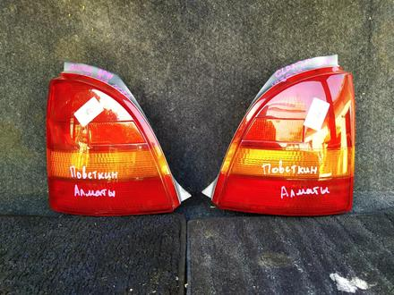 Старлет Starlet фонарь за 50 000 тг. в Алматы