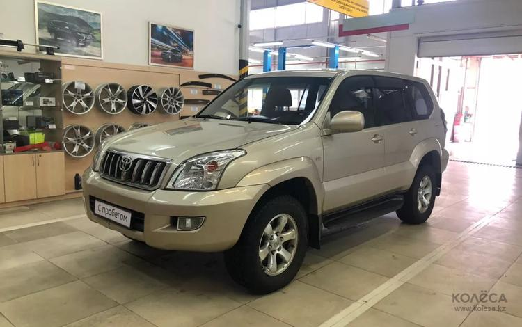 Toyota Land Cruiser Prado 2006 года за 8 500 000 тг. в Алматы