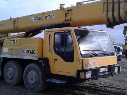 XCMG  40 тоник 2008 года за 40 000 000 тг. в Кызылорда – фото 3