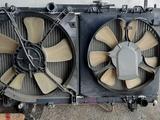 Диффузор радиатора TOYOTA CALDINA за 15 000 тг. в Алматы
