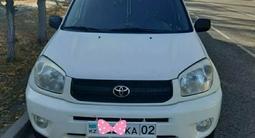 Toyota RAV 4 2003 года за 4 800 000 тг. в Алматы – фото 2
