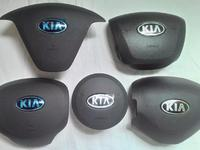Airbag KIA за 65 000 тг. в Актау