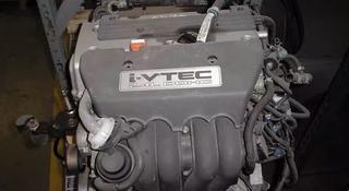 Двигатель Honda CR-V 2.4 л. K24A1 2001-2006 за 290 000 тг. в Алматы