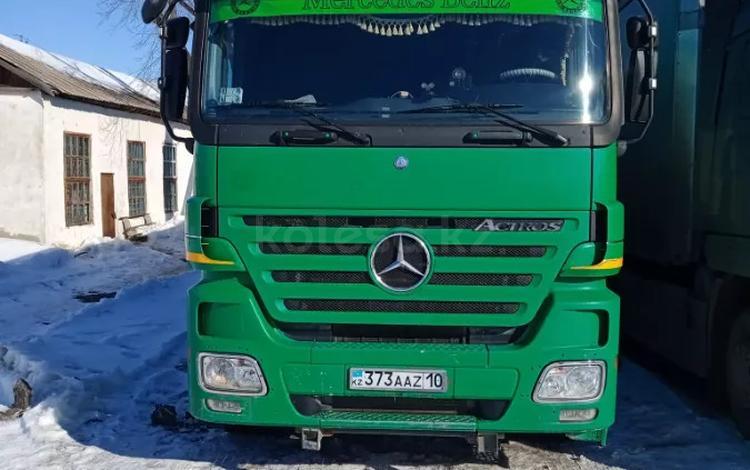 Mercedes-Benz  Актрос 2544 2006 года за 18 000 000 тг. в Костанай