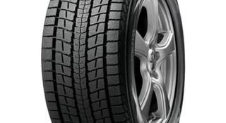 275/60/R20 Dunlop Winter Maxx SJ8 за 75 000 тг. в Алматы