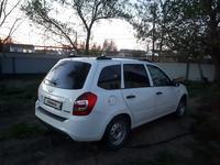 ВАЗ (Lada) 2194 (универсал) 2014 года за 2 300 000 тг. в Актобе