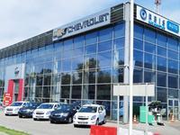 ТОО «EURASIA MOTOR PREMIUM» в Алматы