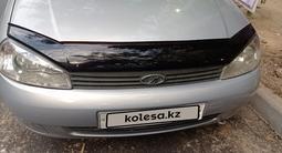 ВАЗ (Lada) Kalina 1118 (седан) 2008 года за 1 350 000 тг. в Актау – фото 2
