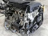 Двигатель Mazda l3c1 2.3 L из Японии за 400 000 тг. в Уральск – фото 3