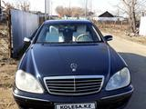 Mercedes-Benz S 350 2003 года за 3 500 000 тг. в Павлодар