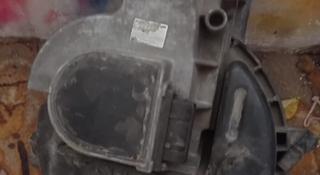 Волюметр за 15 000 тг. в Алматы