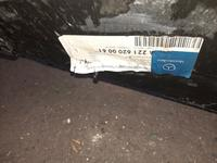 W221 ланжерон правый за 30 000 тг. в Алматы