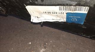 W221 ланжерон правый за 60 000 тг. в Алматы