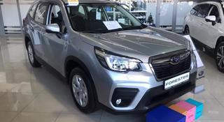 Subaru Forester 2020 года за 13 094 400 тг. в Караганда