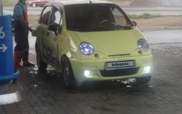 Daewoo Matiz 2008 года за 760 000 тг. в Нур-Султан (Астана)