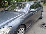 Mercedes-Benz S 500 2008 года за 4 650 000 тг. в Алматы – фото 4