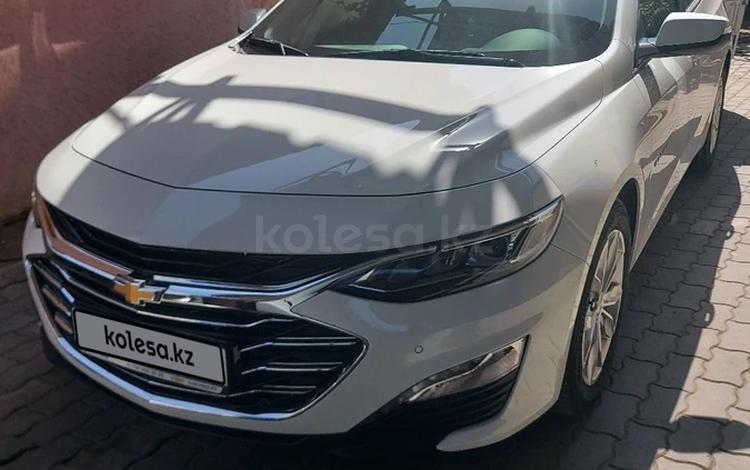 Chevrolet Malibu 2020 года за 14 000 000 тг. в Алматы