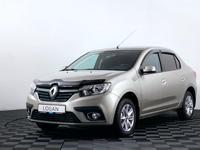 Renault Logan Stepway Life 2020 года за 6 162 000 тг. в Шымкент