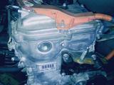 Двигатель Тойота Камри 2AR (2.5) за 400 000 тг. в Алматы