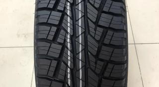 215/65R16 Cordiant All-Terrain 98H всесезонные шины за 25 000 тг. в Алматы